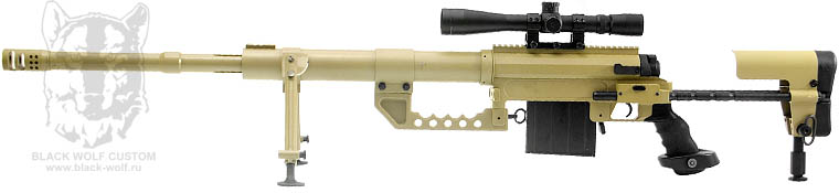ARES M200 -