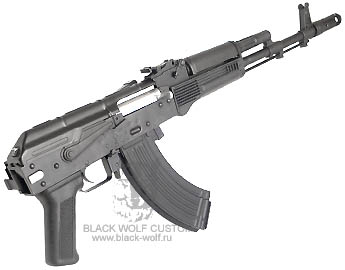 AKS-74M All Steel KITS (Plastic handguard/Folding Stock)
