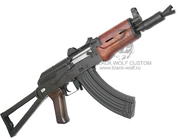 Guarder AKS-74U All Steel Kit