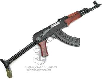 WoodKits Guarder AK47S